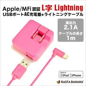ラスタバナナ Apple MFi認証 iPhone6/6Pl...