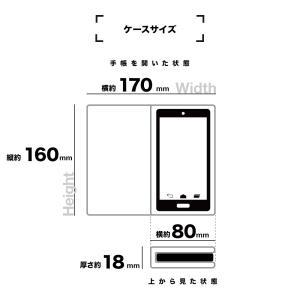 ラスタバナナ スマホケース カバー 各種スマートフォン対応 汎用 手帳型 耐衝撃吸収 薄型 Lサイズ keitai-kazariya 04