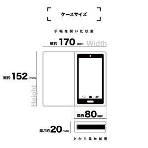 ラスタバナナ スマホケース カバー 各種スマートフォン対応 汎用 手帳型 耐衝撃吸収 グレンチェック Mサイズ keitai-kazariya 04