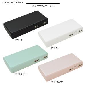 ラスタバナナ iPhone iPad スマホ タブレット モバイルバッテリー 5000mAh タイプA 2ポート 2.1A コンセント AC USB Type-A 機内持込可能 2台同時充電|keitai-kazariya|04