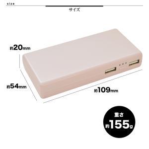ラスタバナナ iPhone iPad スマホ タブレット モバイルバッテリー 5000mAh タイプA 2ポート 2.1A コンセント AC USB Type-A 機内持込可能 2台同時充電|keitai-kazariya|05