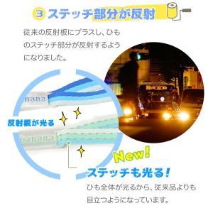 ラスタバナナ ストラップ 子供用 キッズネックストラップ リフレクター 反射板 反射ステッチ セーフティパーツ付き 長さ調節可能 安心 安全 ネックストラップ keitai-kazariya 04