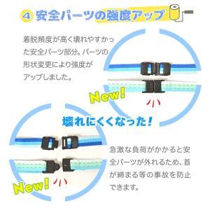 ラスタバナナ ストラップ 子供用 キッズネックストラップ リフレクター 反射板 反射ステッチ セーフティパーツ付き 長さ調節可能 安心 安全 ネックストラップ keitai-kazariya 05