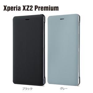 ソニー純正 国内正規品 Xperia XZ2 Premium SO-04K SOV38 ケース/カバー 手帳型 スタンド機能 スタイルカバースタンド Style Cover Stand エクスペリア 宅|keitai-kazariya