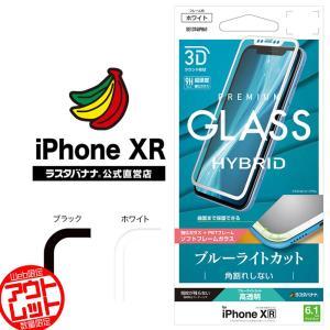 梱包内容:保護ガラス×1、ホコリ取りシール×1、液晶クリーナー、貼り方ガイド SE1374IP861...