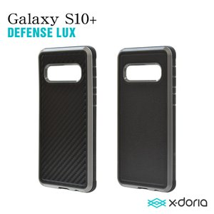 X-doria Galaxy S10+ SC-04L SCV42 ケース カバー Defense Lux ギャラクシー S10プラス スマホケース|keitai-kazariya