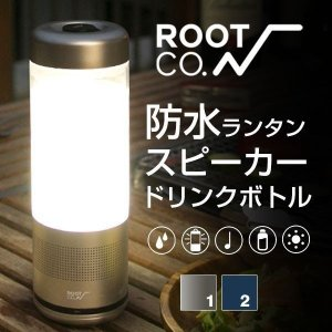 ROOT CO. PLAYFULBASE LANTERN SPEAKER BOTTLE ランタンスピーカーボトル(ネイビー)