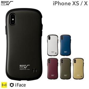 アイフォンxs ケース 耐衝撃 iphonexs iphonex iphonexs ケース カバー iface アイフェイス メンズ スマホケース おしゃれ ブランド ルートコー rootco. 正規品|keitai