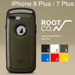 (iPhone 8 Plus/7 Plus専用)ROOT CO. Gravity Shock Resist Case Pro.|keitai