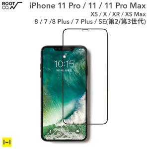 iphonexs max ガラスフィルム iphonexr iphonex iphone8 フィルム iphone7 iphone7plus iphone8plus 保護フィルム rootco|keitai