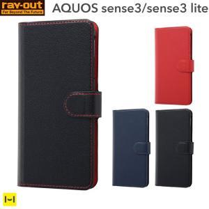 AQUOS sense3/sense3 lite ケース 手帳型 アクオス センススリー センススリ...
