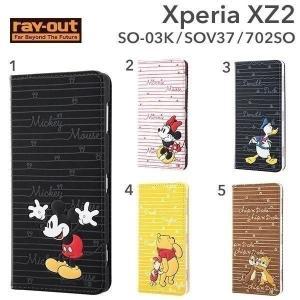 Xperia XZ2 xperiaxz2 エクスペリアxz2 ケース 手帳型 ディズニー|keitai