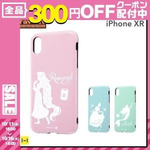 アリエル、ラプンツェル、シンデレラのキュートなケースiPhone XR専用、ディズニーキャラクターの...