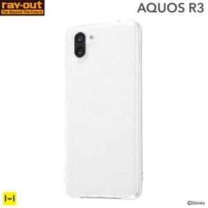 AQUOS R3 ケース ディズニー アクオスR3 ケース TPUソフトケース キラキラ ミッキー