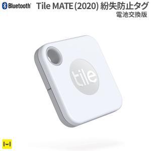 紛失防止 タグ tile gps MATE 2020 紛失防止 グッズ Bluetoothトラッカー...
