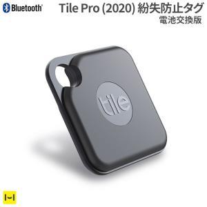 紛失防止 タグ tile gps Pro 2020 紛失防止 グッズ Bluetoothトラッカー ...