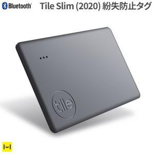 紛失防止 タグ tile gps Slim 2020 紛失防止 グッズ Bluetooth トラッカ...