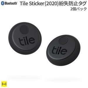 Tile Sticker 2020 2個パック 紛失防止 グッズ Bluetooth トラッカー 探し物発見器 探し物がすぐ見つかる|iPhone・スマホケースのHamee