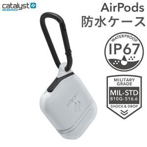 AirPods エアーポッズ 防水ケース 耐衝撃 保護ケース 持ち運び 収納 落下防止 catalyst カタリスト フロストホワイト|keitai