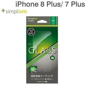 アイフォン8 プラス アイホン8プラス フィルム ガラス iPhone8Plus/iPhone7Plus 保護フィルム 強化ガラス 液晶保護フィルム 光沢 simplism|keitai
