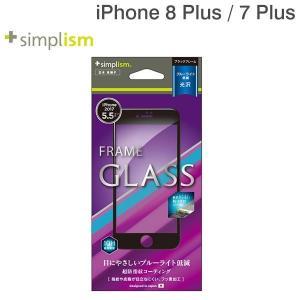 iPhone8 Plus iPhone7 Plus アイフォ...