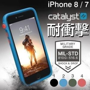iphone8 ケース 衝撃 iphone7 ケース 耐衝撃 アイフォン8 ケース catalyst カタリスト 耐衝撃ケース|keitai