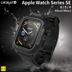 アップルウォッチ ケース 完全防水 Apple Watch ケース Series SE 6 5 4 ...