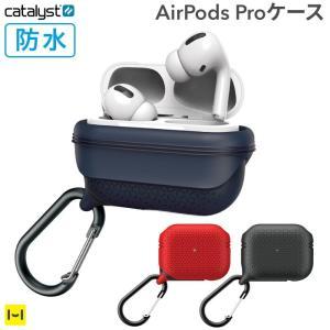 AirPods Pro専用 catalyst カタリスト 防水ケース プレミアムエディション
