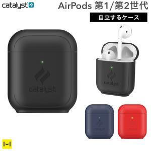 AirPods専用 catalyst カタリスト スタンディングケース