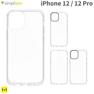 iphone12 ケース iphone12 pro ケース simplism GLASSICA 背面 ガラス ケース