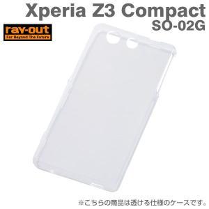 Xperia Z3 Compact ケース カバー エクスぺリアZ3 コンパクト ケース カバー SO-02G ウルトラスリム ソフト クリア タイプ RT-SO02GTC7/C|keitai