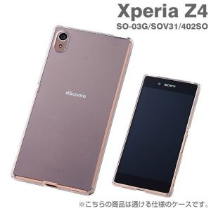Xperia Z4 ケース カバー XperiaZ4 エクスぺリアZ4 SO-03G / SOV31 / 402SO ウルトラ クリア ソフト スマホケース|keitai