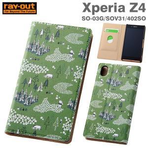 Xperia Z4 ケース カバー ディズニー 手帳型 手帳 XperiaZ4 エクスぺリアZ4 SO-03G / SOV31 / 402SO ノスタルジック スマホケース / プー disney_y|keitai