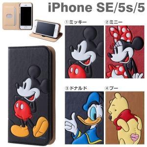 iPhone SE ケース iPhone5s iPhone5 ケース 手帳 手帳型 横 ディズニー アイフォンse アイフォン5s アイフォン5 ケース ポップアップ disney_y|keitai