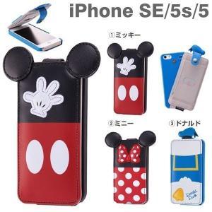 iPhone SE ケース iPhone5s iPhone5 ケース 手帳 手帳型 横 ディズニー アイフォンse アイフォン5s アイフォン5 ケース ダイカット disney_y|keitai