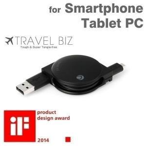 (各種スマートフォン対応)(DEFF)TRAVEL BIZ 急速充電2.4A & データ転送巻き取り式USBケーブル(カフェブラック) microUSB|keitai