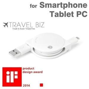 (各種スマートフォン対応)(DEFF)TRAVEL BIZ 急速充電2.4A & データ転送巻き取り式USBケーブル(バニラホワイト) microUSB|keitai