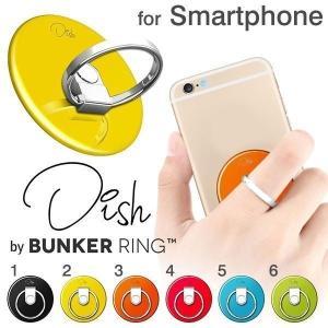 スマホ リング 落下防止 バンカーリング スマートフォン iphonex iphone8 アイフォンx 落下防止 リング Bunker Ring Dish keitai