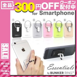 バンカーリングスマホスタンド スマホ リング ホルダー リング 落下防止 スマホ スマートフォン iPhone アイフォン 対応 Bunker Ring Essentials|keitai