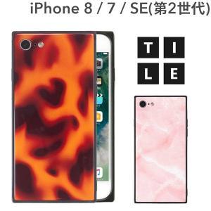 iphone8 iphone7 ケース スクエア 型 TILE タイル べっ甲 & 大理石 EYLE|keitai