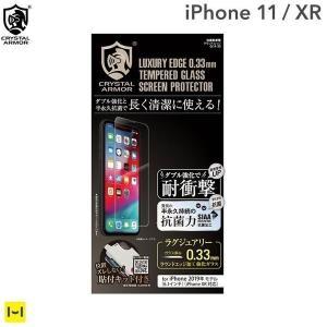 ダブル強化と半永久抗菌で長く清潔に使える      iPhone 11/XR専用ラウンドエッ...
