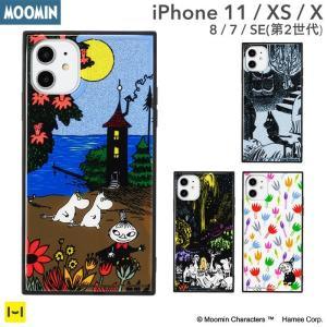 iPhone XS iphone X ケース ムーミン アイフォン xs テンエス ケース キラキラ TILE|keitai