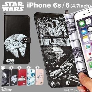 iPhone6 iPhone6s ケース 手帳 手帳型 横 STAR WARS スターウォーズ アイフォン6s アイフォン6 iPhone 6s 6 ケース アイホン6ケース  starwars_y|keitai