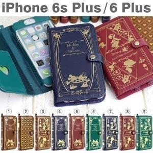 iPhone6s Plus ケース 手帳型 手帳 横 iPhone6 Plus ケース カバー ディズニー iPhone6sPlus iPhone6Plus ブランド ICカード Old Book 【disney_y】