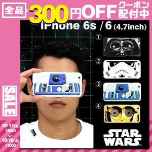 iPhone6s ケース iPhone6s iPhone6 ケース カバー ハード スターウォーズ アイフォン6s アイフォン6 ブランド アイケース ハードケース  starwars_y|keitai