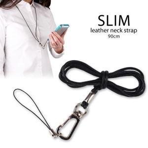 SLIM ネックストラップ 携帯 本革 レザー 革 モバイル 落下防止 携帯ストラップ 首掛け ブランド / ブラック Hamee iPhone・スマホケースのHamee