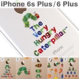 iPhone6s Plus ケース iPhone6 Plus ケース カバー はらぺこあおむし ハード クリア iPhone6sPlus iPhone6Plus ブランド Applus ハードケース|keitai