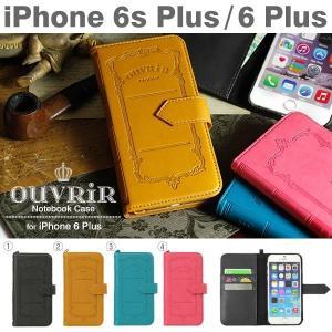 iPhone6s Plus ケース iPhone6 Plus ケース 手帳 手帳型 横 アイフォン6sプラス アイフォン6プラス iPhone 6s 6 Plus ケース ブランド ICカード OUVRIR|keitai