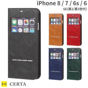iPhone6s ケース 手帳 横 手帳型 窓付き アイフォ...
