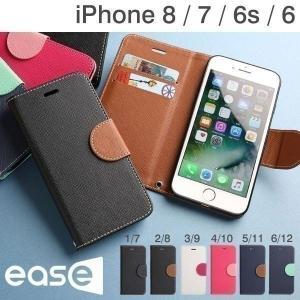 iPhone7 iPhone6s ケース 手帳型 手帳 横 ease ブランド アイフォン7 アイフォン6s iPhone 7 6s 6 ケース アイホン7 アイホン6s ケース カバー